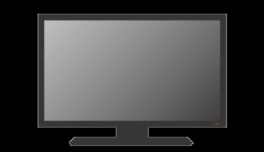 テレビのイラスト