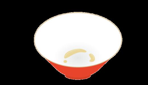 汁まで飲み干したラーメンのイラスト