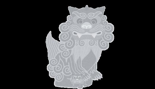 狛犬(吽形)のイラスト