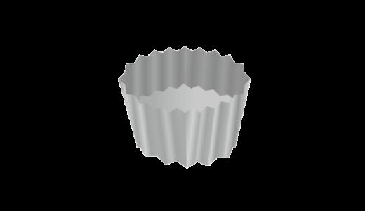 アルミカップのイラスト