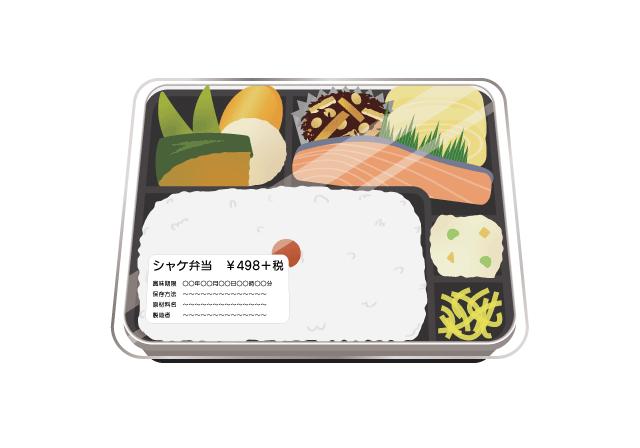 コンビニ弁当のイラスト イラスト本舗
