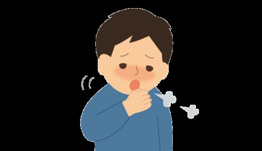 咳をしている人のイラスト