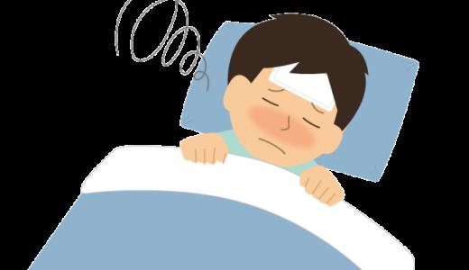 熱で寝込んでいる人のイラスト