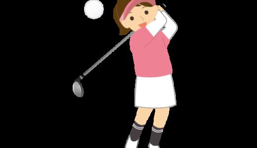 ゴルフをしている人のイラスト