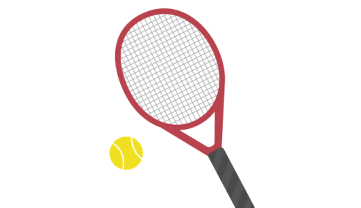 テニス(ラケットとボール)のイラスト