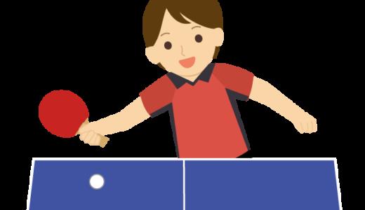 卓球をしている人のイラスト