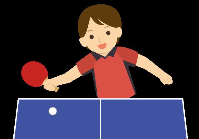 卓球をしている人のイラスト イラスト本舗