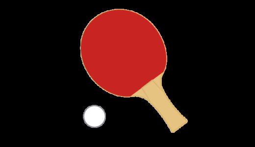 卓球(ラケットとボール)のイラスト
