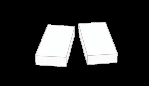四角い切り餅の無料イラスト