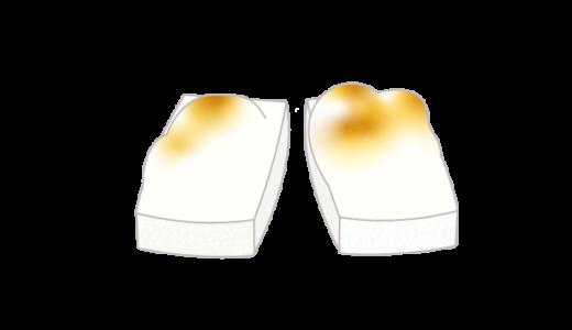 焼き餅のイラスト