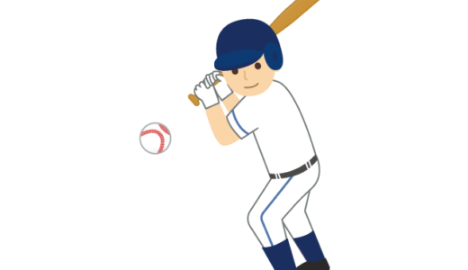 野球をしている人のイラスト