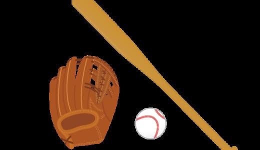 野球(バット・ミット・ボール)のイラスト