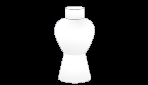 瓶子のイラスト