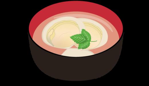蛤のお吸い物のイラスト