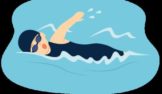 水泳(クロール)をしている人のイラスト