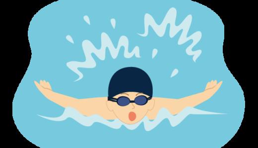 水泳(バタフライ)をしている人のイラスト